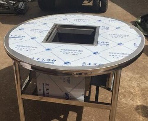环保无烟烧烤桌图片/智能烧烤桌架供给/云南创厨实业无限公司