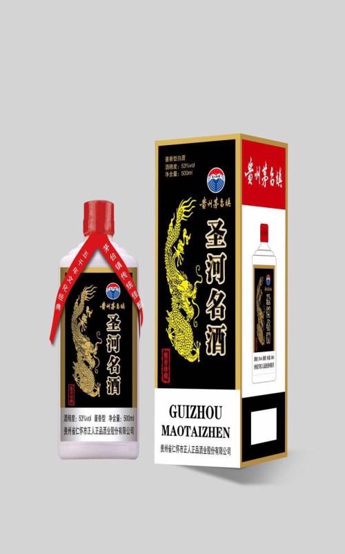红酒包装设计 云南酒包装设计 云南红酒包装