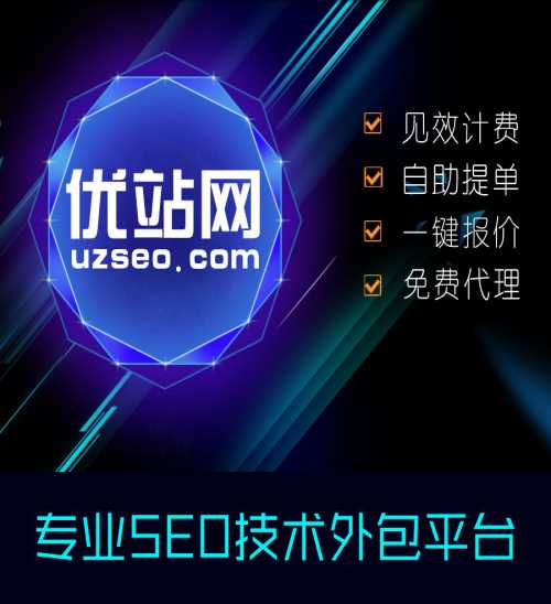 seo_南京网站排名_厦门米道网络服务有限公司