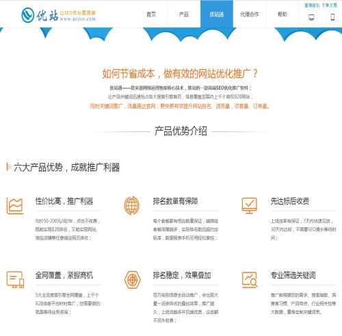 百度关键词优化/无锡seo优化多少钱/厦门米道网络服务有限公司