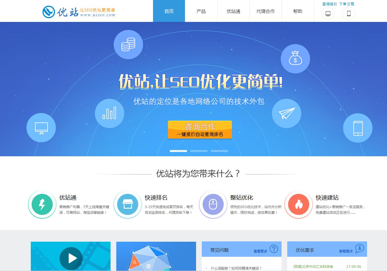 搜狗关键词推广-合肥网站优化-厦门米道网络服务有限公司