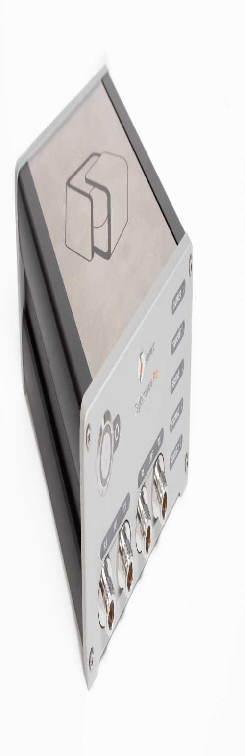 芬兰Tagformance Pro RFID测试-高精度RFID测试-北京中科国技信息系统有限公司
