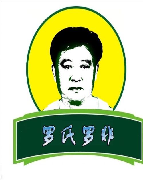 重庆罗菜坊餐饮管理有限公司
