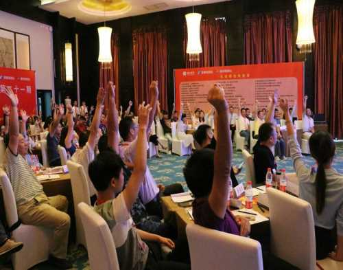 武汉股票培训课程_*股票培训价格_盈泰金融投资有限公司