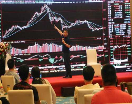 大连股票培训课程/正规股票培训/盈泰金融投资有限公司