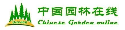 常见地被植物选购_碗莲种子_成都上善荣发园林工程有限公司