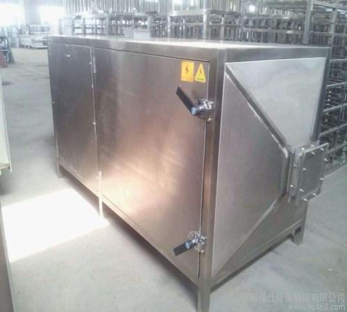 低温等离子一体机 双臂焊烟机配件 沧州康力环保设备有限公司