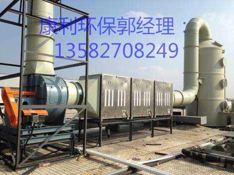 工业废气-双臂焊烟机装置-沧州康力环保设备有限公司