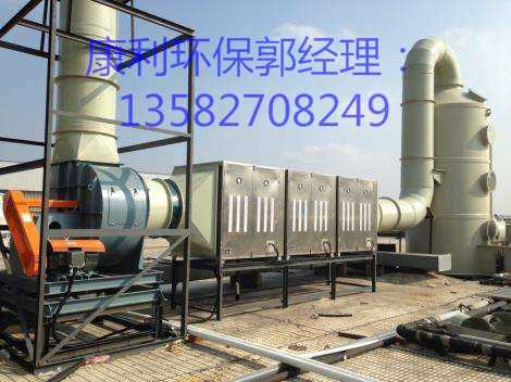 uv光氧废气净化-焊烟机-沧州康力环保设备有限公司