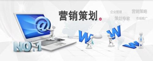 连云港宣传片制作 亮化安装 连云港骏驰网络传媒有限公司