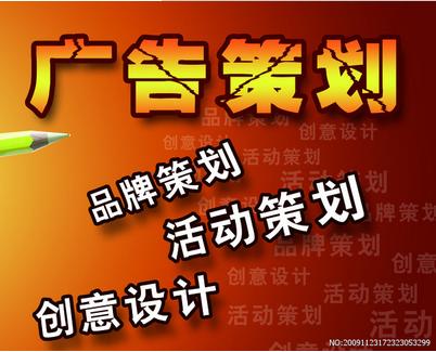 江苏亮化安装/品牌策划方案/连云港骏驰网络传媒有限公司