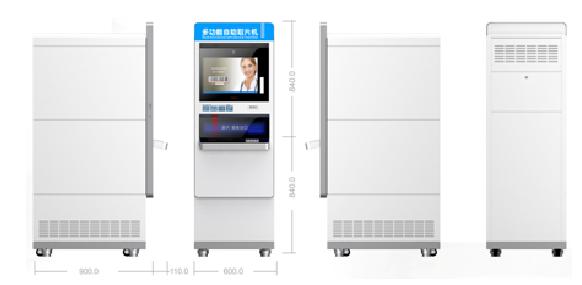 上海全院自助-新红医全院自助服务系统-深圳新红医计算机信息系统有限公司