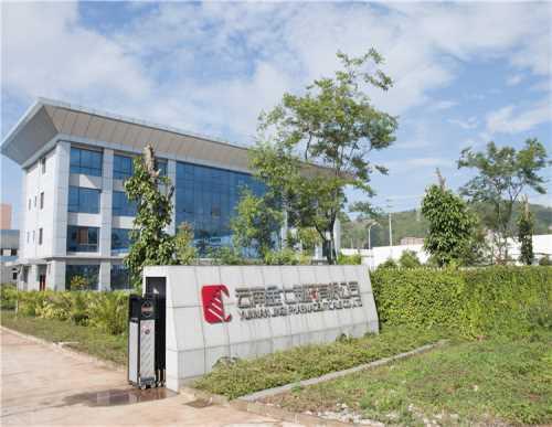 修真生物公司地点 着名四川修真生物科技无限公司简介 四川修真生物科技无限公司