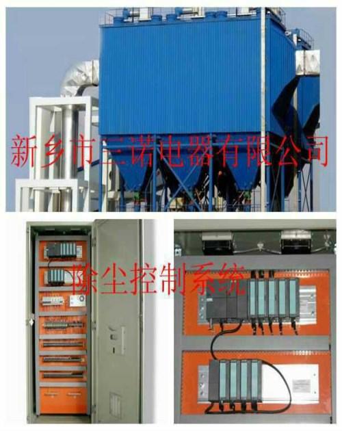 污水处理自动化控制系统价格_除尘自动化控制系统哪家好_新乡市三诺电器有限公司