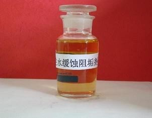 阻垢剂价格_北京膜专用阻垢剂厂家_廊坊顺淼化工有限公司