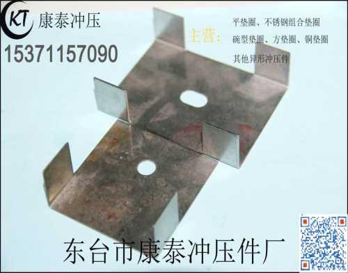 304不锈钢太阳能支架定做 优质不锈钢太阳能支架 东台市康泰冲压件厂