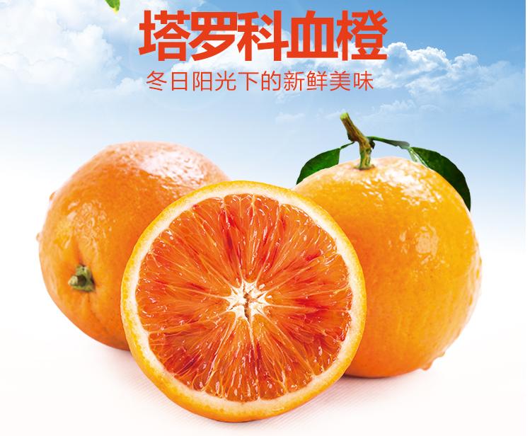 血橙价格 文山三七价格 红河州丰茂农业科技发展有限公司