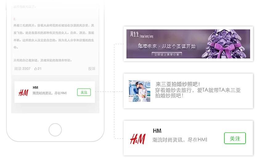 公众号广告方案-漳州微信朋友圈广告怎么推广-厦门世纪云商科技有限公司