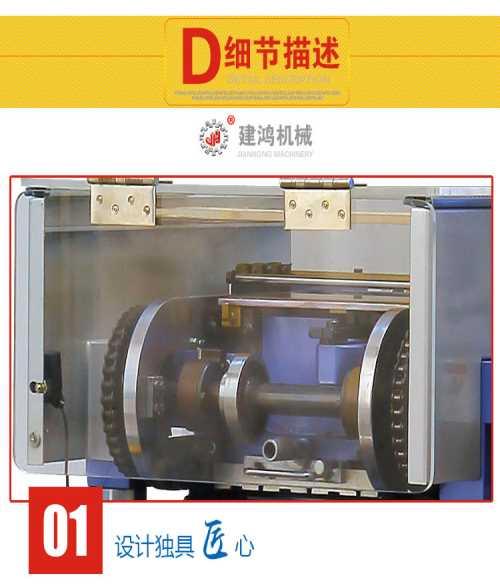 深圳标签印刷机哪家便宜 进口丝网印刷机厂家 深圳市建鸿机械设备有限公司