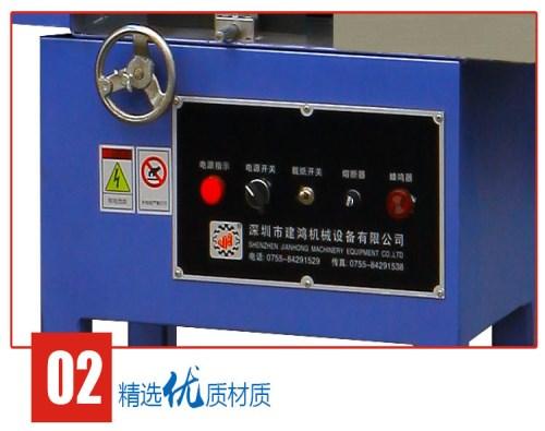 河南哪家标签印刷机生产厂家物流比较快-东莞间歇式圆刀高速模切机哪家好-深圳市建鸿机械设备有限公司