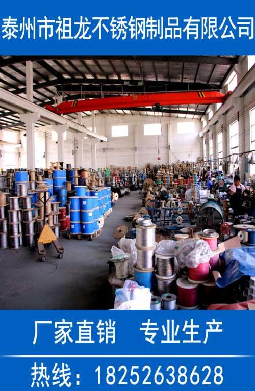 电解抛光钢丝绳生产厂家-1x7电解抛光钢丝绳-泰州祖龙不锈钢制品有限公司
