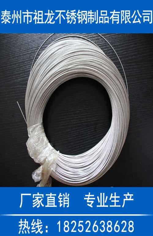 专业电解抛光钢丝绳生产厂家_1×19-1.0电解抛光钢丝绳生产厂家_泰州祖龙不锈钢制品有限公司