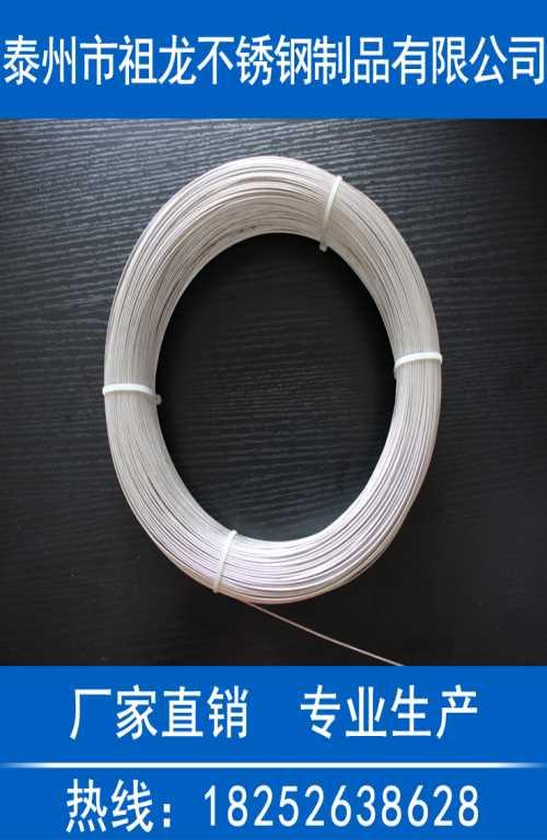 7×19-1.0电解抛光钢丝绳生产厂家_6x7电解抛光钢丝绳批发_泰州祖龙不锈钢制品有限公司