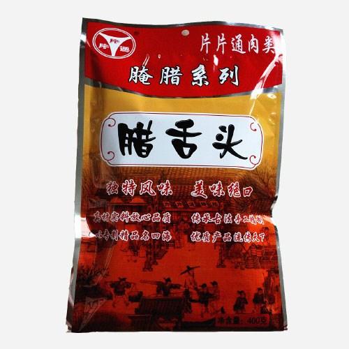 腊肉/腊猪拱嘴/重庆市涪陵区片片通宏发食品加工厂