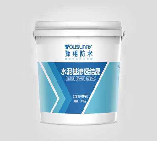 水泥基渗透结晶防水涂料批发-防水卷材多少钱一平-新乡市豫翔防水材料有限公司