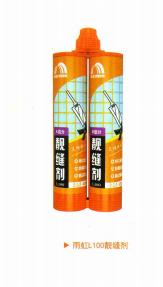 特价靓缝剂/四川干砂/成都佳苑环保科技有限公司