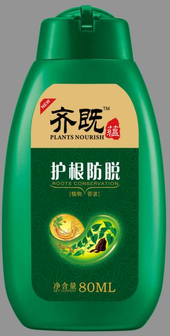 品牌植物养发馆加盟价格/中药生发养发加盟连锁/天津市尚颜堂生物科技有限公司