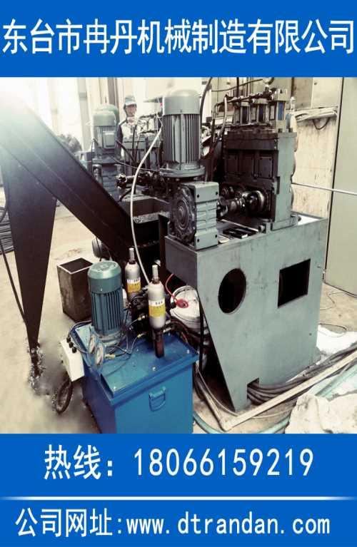 拉管机加工厂家-高精度无心车床价格-东台市冉丹机械制造有限公司