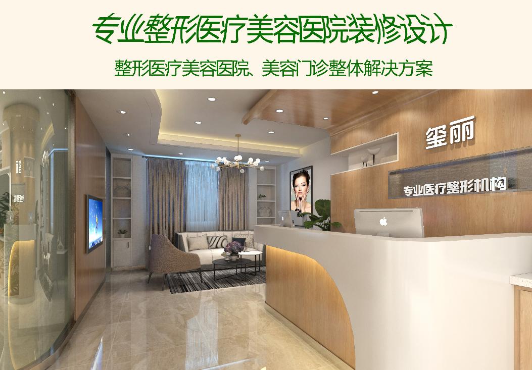 广州美容院装修公司 肿瘤医院装饰网 广东省满大装饰工程有限公司