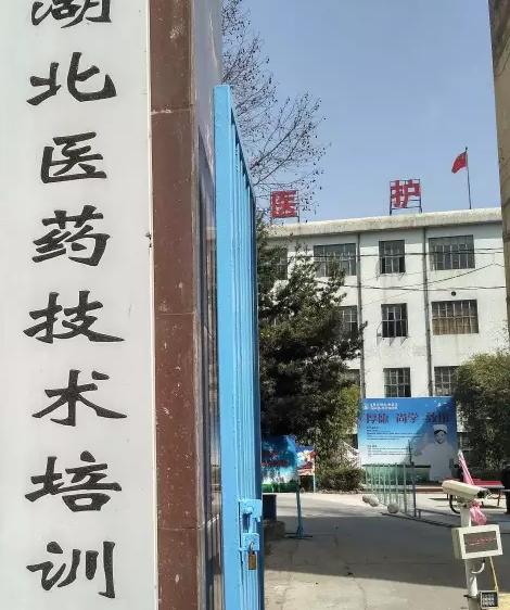 武汉针灸中医培训机构/武汉艾灸针灸培训/湖北医药技术培训学校
