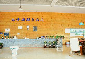 昆明周边农家乐哪家环境好-农庄划船-昆明青塘农业科技有限公司