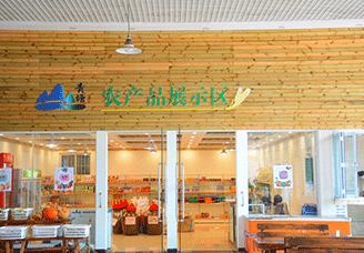 生态农庄在哪里 昆明农家乐推荐 昆明青塘农业科技有限公司