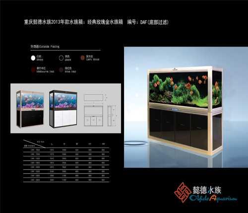 鱼缸价钱 水族箱订做 重庆懿德情况艺术工程无限公司