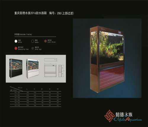 福州鱼缸定制/玻璃水族箱定制/重庆懿德环境艺术工程有限公司