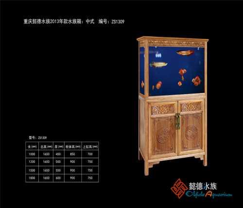 公司鱼缸定制_亚力克水族箱价格_重庆懿德环境艺术工程有限公司