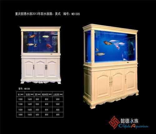 石家庄鱼缸定制-水族箱温控设备-重庆懿德环境艺术工程有限公司