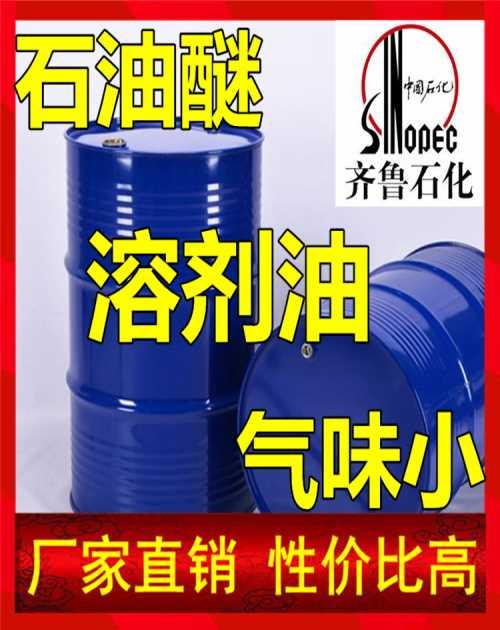 江西溶剂油生产厂家_吉林环戊烷生产厂家_山东旭晨化工科技有限公司