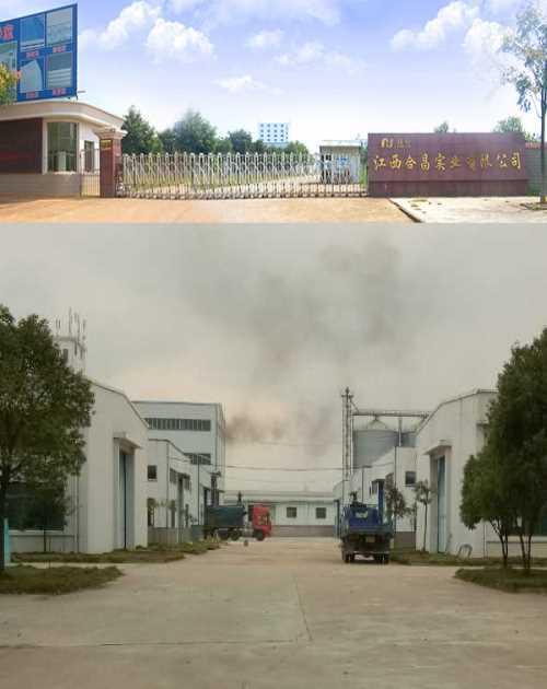 360节能降温 工厂环保空调设备 东莞市合昌机电有限公司