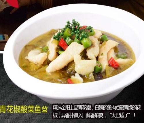 快餐食缘素加盟_小吃旺角8号加盟费多少_上海辰溢餐饮管理有限公司