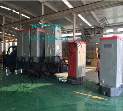 節水移動廁所 免沖移動廁所廠家 揚州一朵芳環境工程有限公司