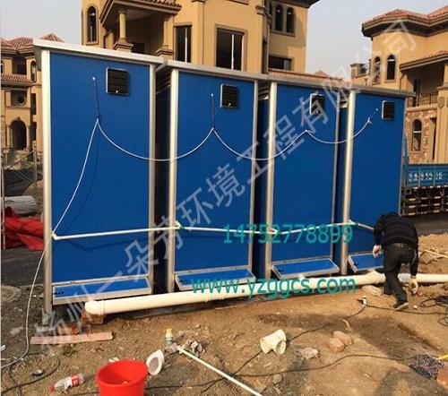 移動廁所租賃-徐州移動廁所-揚州一朵芳環境工程有限公司