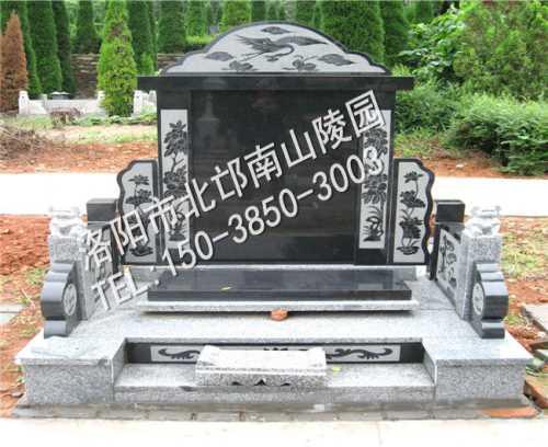 洛阳南山陵园价格 洛阳北邙南山陵园有限公司