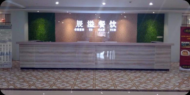 小吃弘米饭团怎么样_食缘素酸菜鱼_上海辰溢餐饮管理有限公司