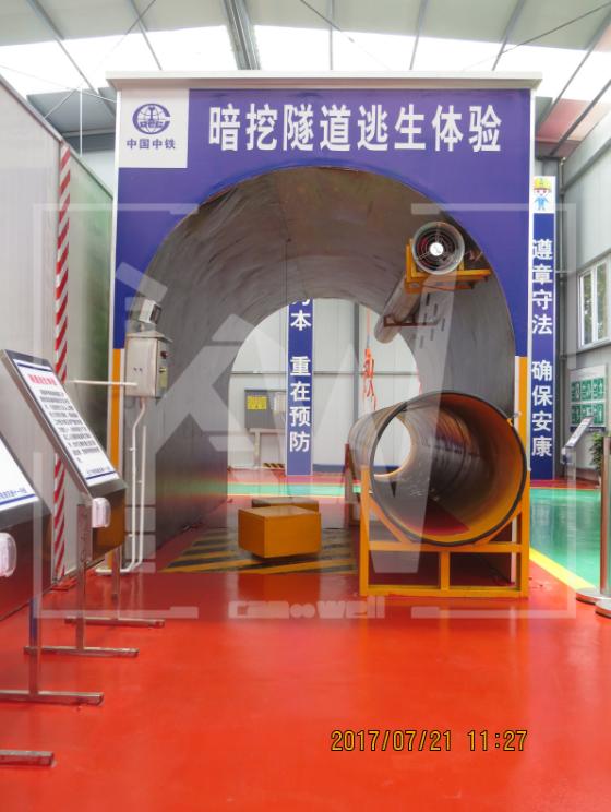 广东安全体验区厂家 洗车机厂家 长沙凯威标化建筑工程有限公司佛山分公司