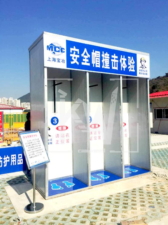 安全体验馆集装箱-防护栏杆价格-长沙凯威标化建筑工程有限公司佛山分公司