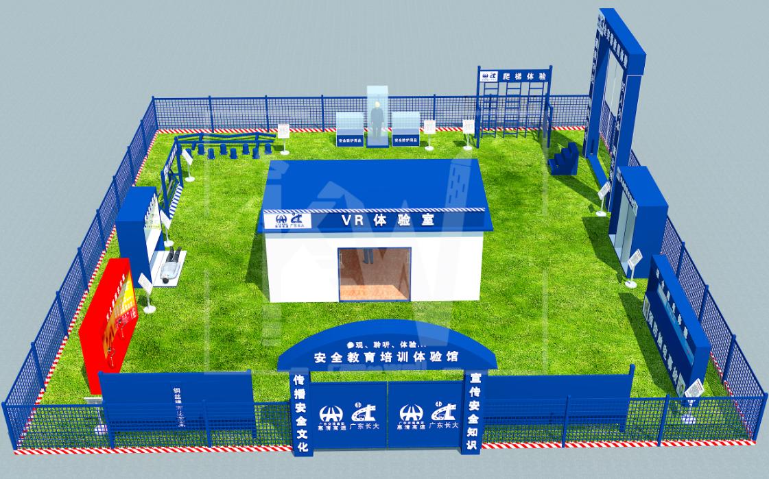 湖南安全体验区厂家/施工卸料平台价格/长沙凯威标化建筑工程有限公司佛山分公司
